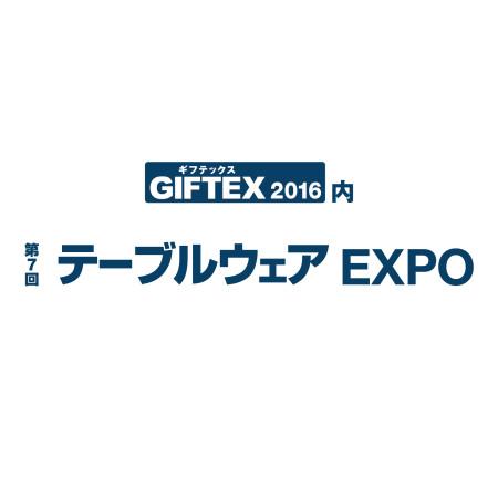 GIFTEX 2016
