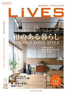 92_cover